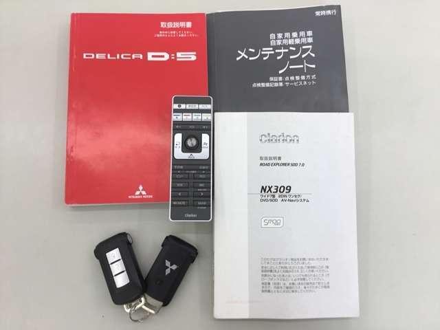 2.4 G パワーパッケージ 4WD トリプルサンルーフ(20枚目)