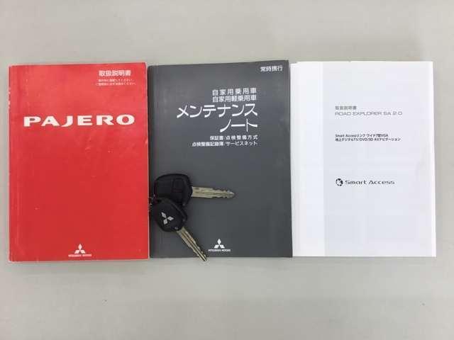 3.2 ロング エクシード Dターボ フルセグメモリーナビ(20枚目)