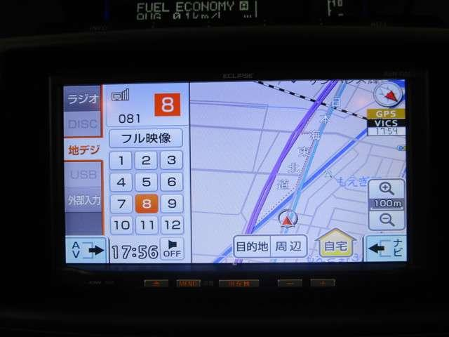 3.0 ロング エクシード メモリーナビ バックカメラ(10枚目)