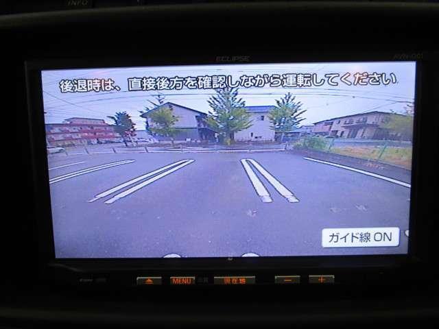 3.0 ロング エクシード メモリーナビ バックカメラ(11枚目)