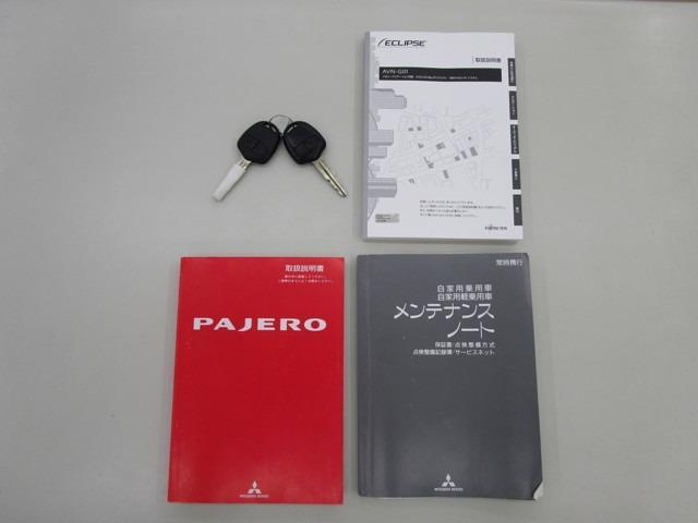 3.0 ロング エクシード メモリーナビ バックカメラ(20枚目)