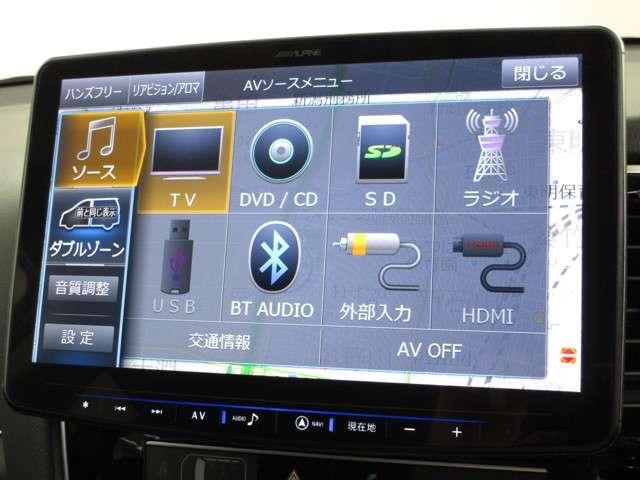 アルパイン製11型フローティングナビ フルセグTV Bluetooth接続 DVD&CD再生可能