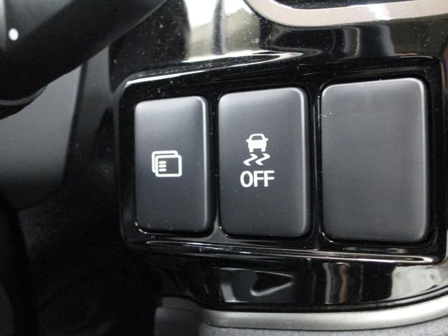 横滑り防止スイッチの画像です。