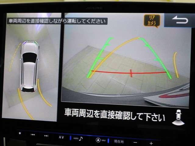 アルパイン製11型フローティングナビ フルセグTV Bluetooth接続 DVD&CD再生可能 マルチアラウンドモニター付 真上から見下ろしているような映像で駐車をサポートします
