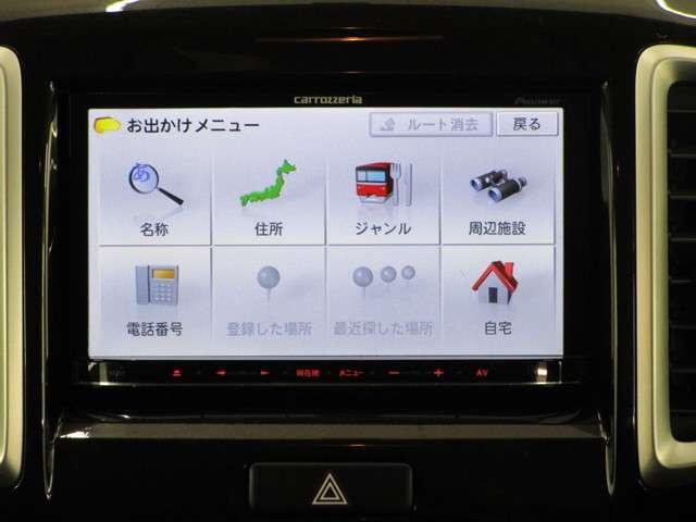 「三菱」「デリカD:2」「ミニバン・ワンボックス」「新潟県」の中古車10