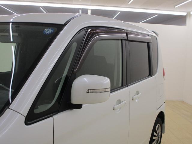 「三菱」「デリカD:2」「ミニバン・ワンボックス」「新潟県」の中古車23
