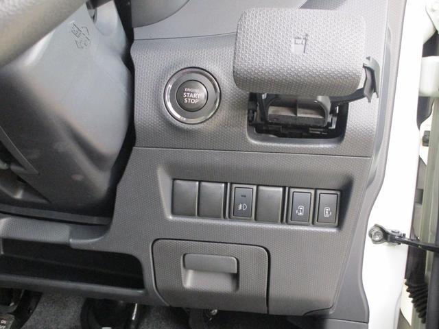 「三菱」「デリカD:2」「ミニバン・ワンボックス」「新潟県」の中古車43