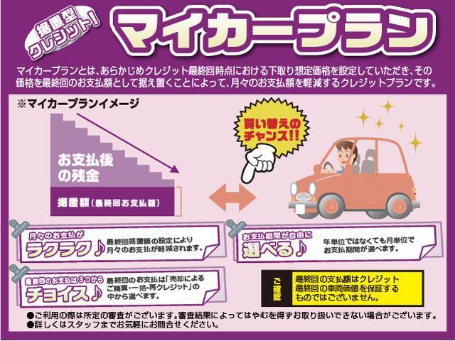 「三菱」「デリカD:2」「ミニバン・ワンボックス」「新潟県」の中古車80