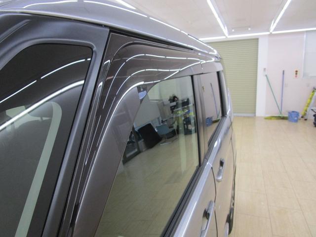 「三菱」「デリカD:2」「ミニバン・ワンボックス」「新潟県」の中古車61