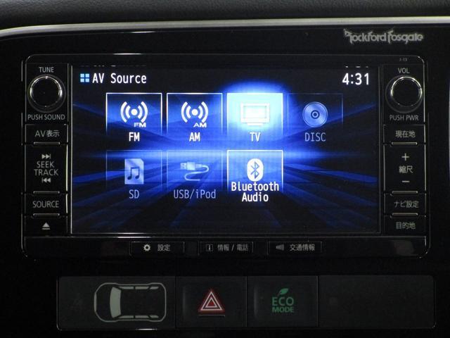 2.0 G プレミアムパッケージ 4WD(37枚目)