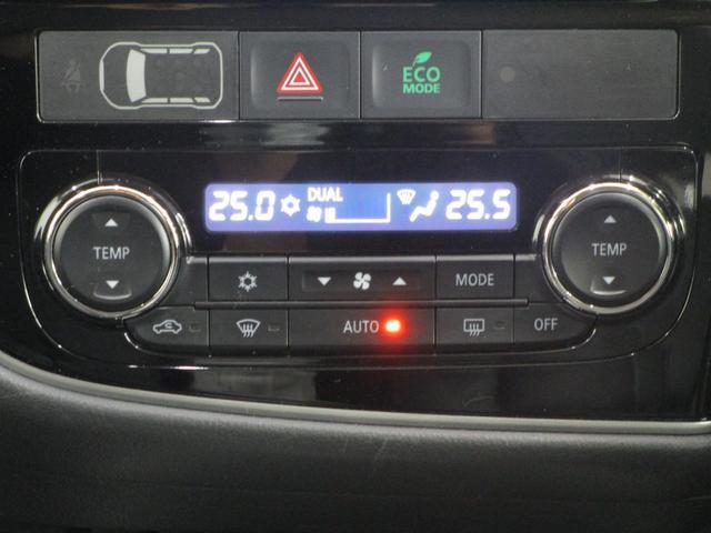2.0 G プレミアムパッケージ 4WD(39枚目)