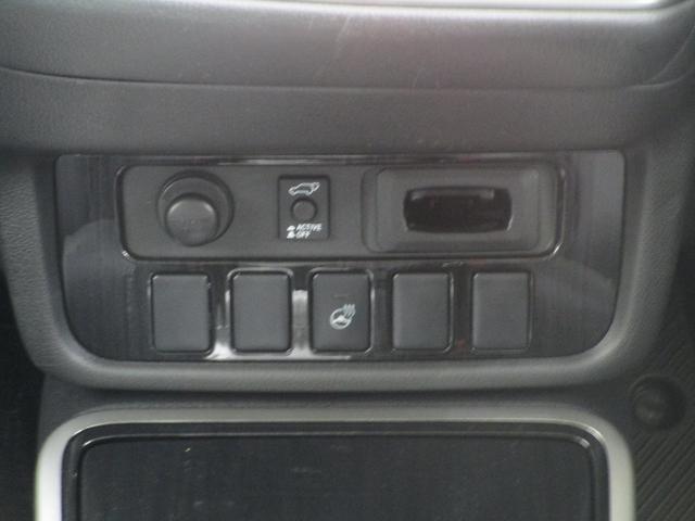 2.0 G プレミアムパッケージ 4WD(41枚目)