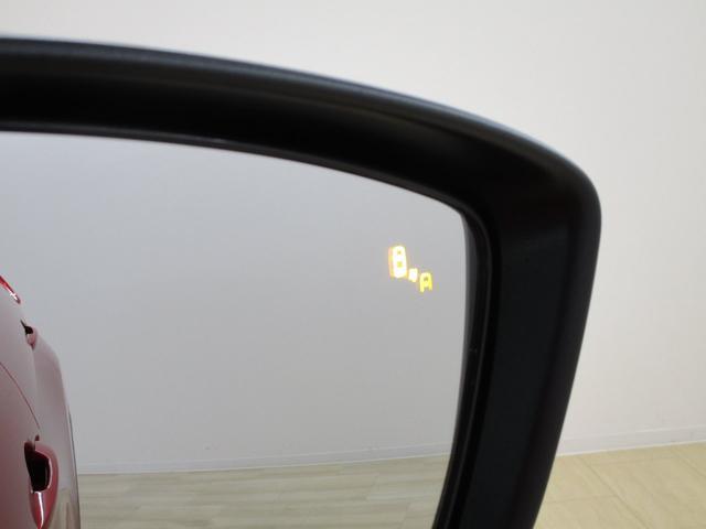 Gプラスパッケージ サポカーS  全方位モニター スマホ連携ディスプレイ Bluetooth レーダークルーズコントロール 後側方車両検知警報システム ヘッドアップディスプレイ パーキングセンサー LEDヘッドライト(31枚目)