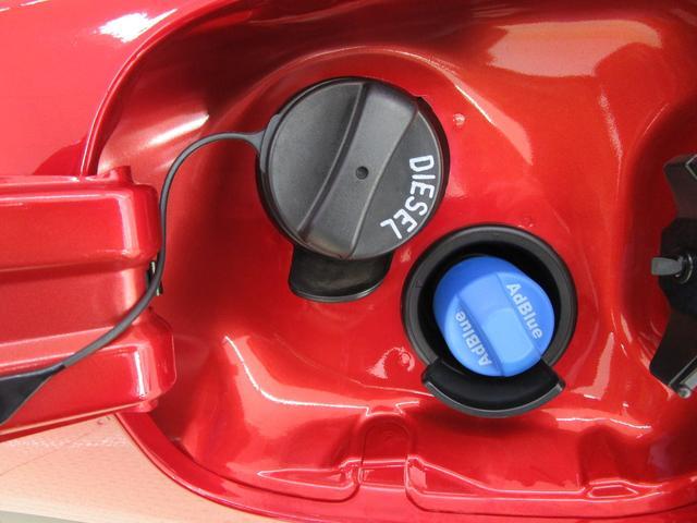 Gプラスパッケージ サポカーS  全方位モニター スマホ連携ディスプレイ Bluetooth レーダークルーズコントロール 後側方車両検知警報システム ヘッドアップディスプレイ パーキングセンサー LEDヘッドライト(34枚目)