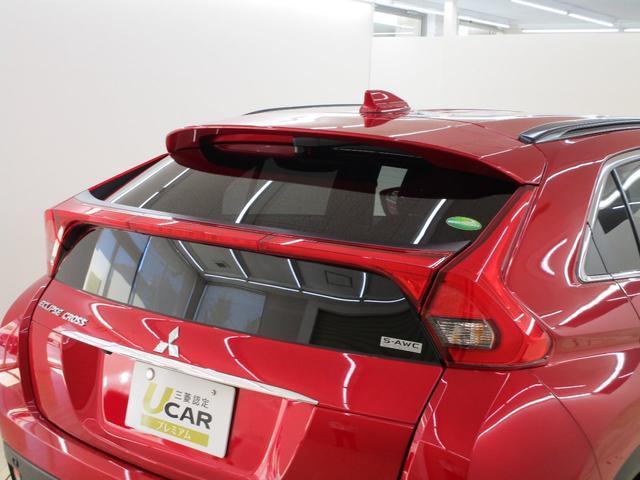Gプラスパッケージ サポカーS  全方位モニター スマホ連携ディスプレイ Bluetooth レーダークルーズコントロール 後側方車両検知警報システム ヘッドアップディスプレイ パーキングセンサー LEDヘッドライト(40枚目)