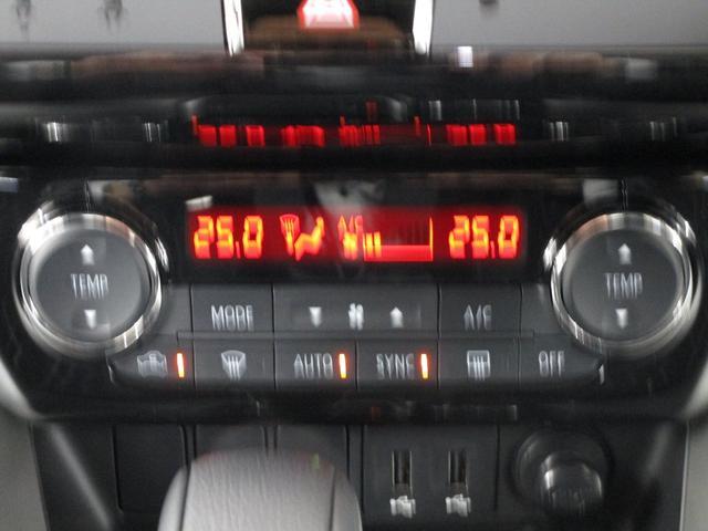 Gプラスパッケージ サポカーS  全方位モニター スマホ連携ディスプレイ Bluetooth レーダークルーズコントロール 後側方車両検知警報システム ヘッドアップディスプレイ パーキングセンサー LEDヘッドライト(45枚目)