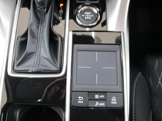 Gプラスパッケージ サポカーS  全方位モニター スマホ連携ディスプレイ Bluetooth レーダークルーズコントロール 後側方車両検知警報システム ヘッドアップディスプレイ パーキングセンサー LEDヘッドライト(47枚目)