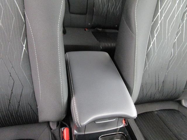 Gプラスパッケージ サポカーS  全方位モニター スマホ連携ディスプレイ Bluetooth レーダークルーズコントロール 後側方車両検知警報システム ヘッドアップディスプレイ パーキングセンサー LEDヘッドライト(49枚目)