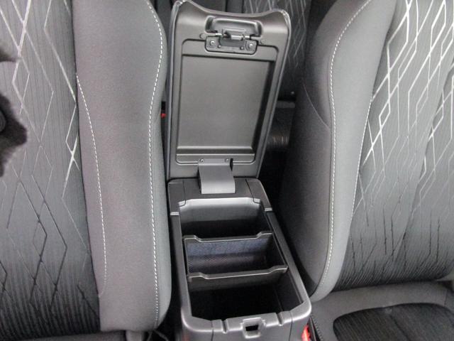 Gプラスパッケージ サポカーS  全方位モニター スマホ連携ディスプレイ Bluetooth レーダークルーズコントロール 後側方車両検知警報システム ヘッドアップディスプレイ パーキングセンサー LEDヘッドライト(50枚目)