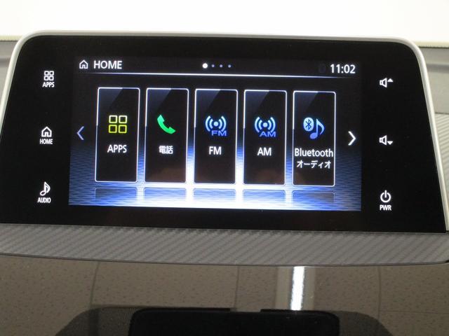 Gプラスパッケージ サポカーS  全方位モニター スマホ連携ディスプレイ Bluetooth レーダークルーズコントロール 後側方車両検知警報システム ヘッドアップディスプレイ パーキングセンサー LEDヘッドライト(60枚目)
