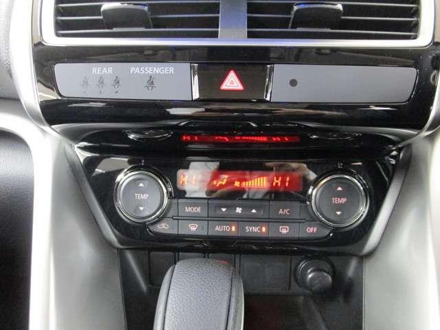 ブラックエディション サポカーS アルパイン製11インチナビ ヘッドアップディスプレイ 衝突被害軽減ブレーキ 車線逸脱警報装置 レーダークルーズコントロール オートマチックハイビーム 後側方車両検知警報システム(11枚目)