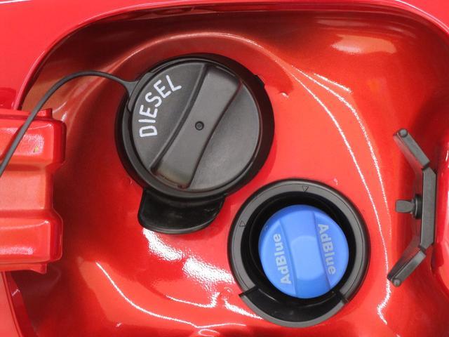 ブラックエディション サポカーS アルパイン製11インチナビ ヘッドアップディスプレイ 衝突被害軽減ブレーキ 車線逸脱警報装置 レーダークルーズコントロール オートマチックハイビーム 後側方車両検知警報システム(51枚目)