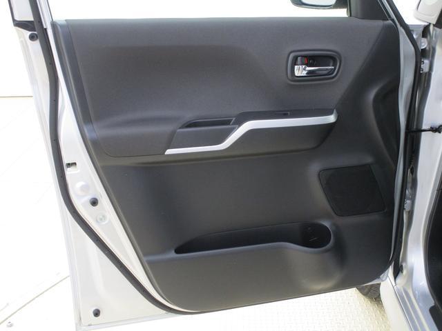 ハイブリッドMX 4WD・両側電動スライドドア・ETC・サポカーS・衝突被害軽減ブレーキ・誤発進抑制Fシートヒーター・AS&G・ドアバイザー・HIDヘッドライト&フォグ・クルーズコントロール(50枚目)