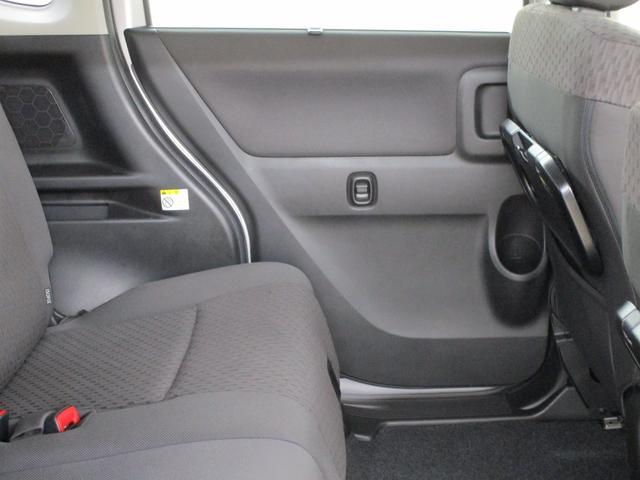 ハイブリッドMX 4WD・両側電動スライドドア・ETC・サポカーS・衝突被害軽減ブレーキ・誤発進抑制Fシートヒーター・AS&G・ドアバイザー・HIDヘッドライト&フォグ・クルーズコントロール(51枚目)