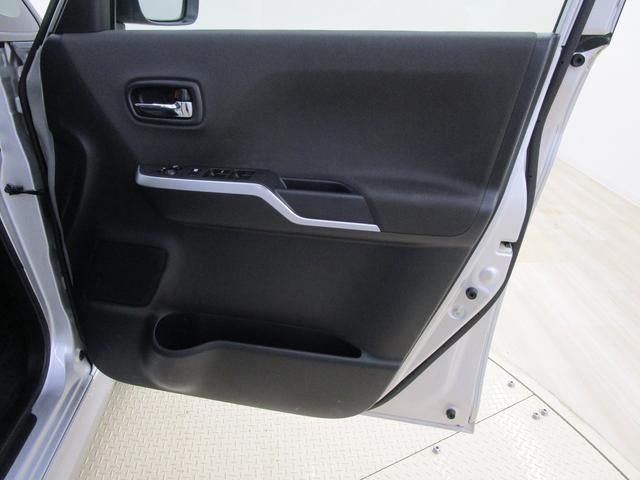 ハイブリッドMX 4WD・両側電動スライドドア・ETC・サポカーS・衝突被害軽減ブレーキ・誤発進抑制Fシートヒーター・AS&G・ドアバイザー・HIDヘッドライト&フォグ・クルーズコントロール(52枚目)