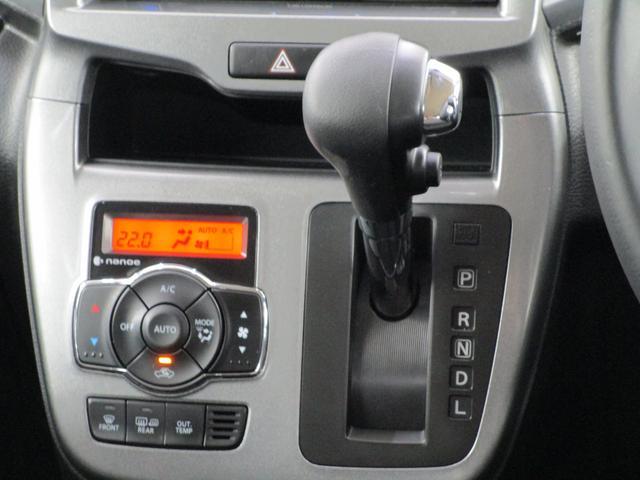 ハイブリッドMX 4WD・両側電動スライドドア・ETC・サポカーS・衝突被害軽減ブレーキ・誤発進抑制Fシートヒーター・AS&G・ドアバイザー・HIDヘッドライト&フォグ・クルーズコントロール(64枚目)