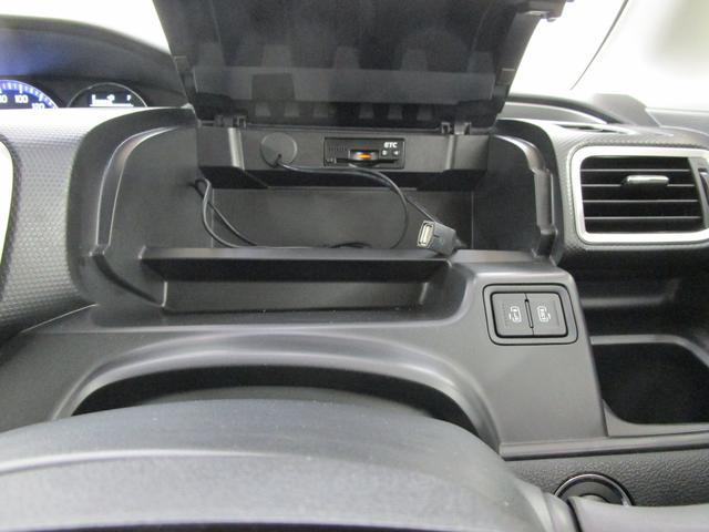 ハイブリッドMX 4WD・両側電動スライドドア・ETC・サポカーS・衝突被害軽減ブレーキ・誤発進抑制Fシートヒーター・AS&G・ドアバイザー・HIDヘッドライト&フォグ・クルーズコントロール(70枚目)