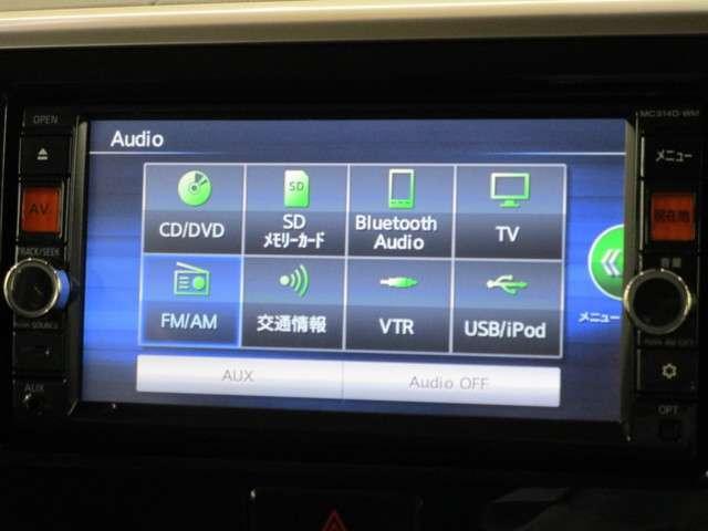 カスタムG e-アシスト ナビ・バックカメラ・片側電動スライドドア・衝突被害軽減ブレーキ・誤発進抑制・ETC・ロールサンシェード・ドアバイザー・リヤサーキュレーター・リヤスポイラー・フルセグTV(9枚目)