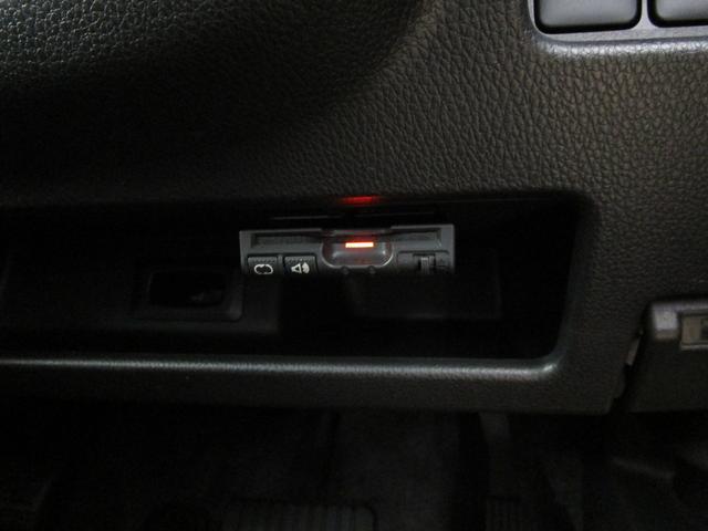 カスタムG e-アシスト ナビ・バックカメラ・片側電動スライドドア・衝突被害軽減ブレーキ・誤発進抑制・ETC・ロールサンシェード・ドアバイザー・リヤサーキュレーター・リヤスポイラー・フルセグTV(77枚目)