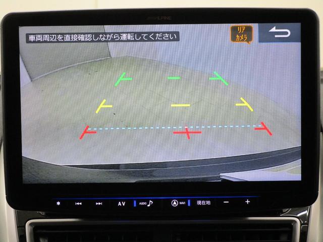 ブラックエディション サポカーS・11型メモリーナビ・バックカメラ・F左右シートヒーター・後側方車両検知・衝突被害軽減ブレーキ・レーダークルーズコントロール・LEDヘッドライト・ヘッドアップディスプレイ(38枚目)