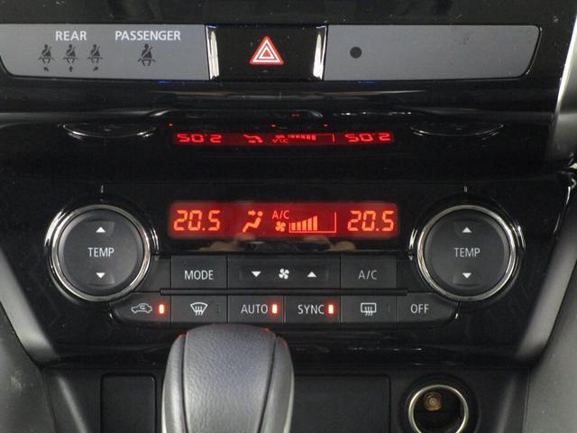 ブラックエディション サポカーS・11型メモリーナビ・バックカメラ・F左右シートヒーター・後側方車両検知・衝突被害軽減ブレーキ・レーダークルーズコントロール・LEDヘッドライト・ヘッドアップディスプレイ(48枚目)
