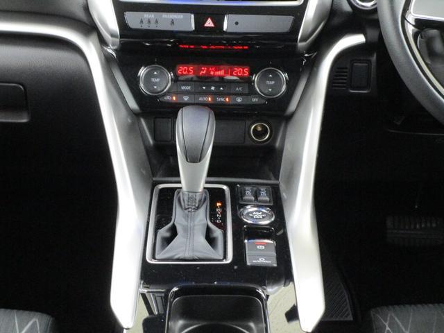 ブラックエディション サポカーS・11型メモリーナビ・バックカメラ・F左右シートヒーター・後側方車両検知・衝突被害軽減ブレーキ・レーダークルーズコントロール・LEDヘッドライト・ヘッドアップディスプレイ(49枚目)