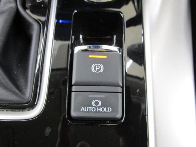 ブラックエディション サポカーS・11型メモリーナビ・バックカメラ・F左右シートヒーター・後側方車両検知・衝突被害軽減ブレーキ・レーダークルーズコントロール・LEDヘッドライト・ヘッドアップディスプレイ(53枚目)
