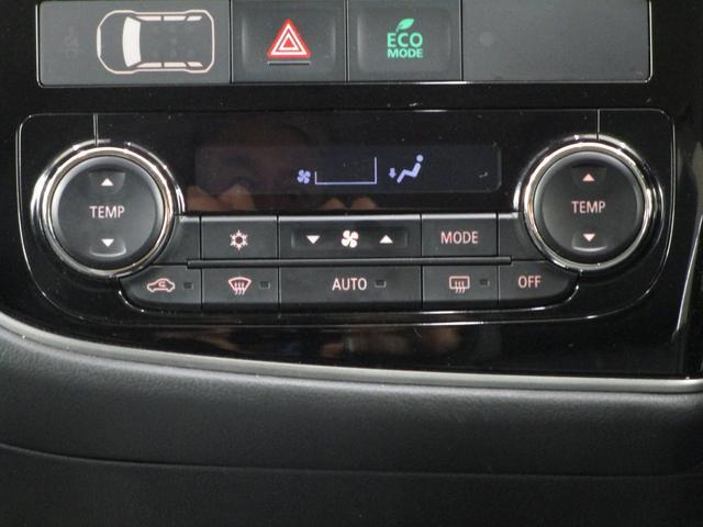 Gプレミアムパッケージ フルセグメモリーナビ 本革シート ETC S-AWC マルチアラウンドモニター 衝突被害軽減ブレーキ 車線逸脱警報装置 レーダークルーズコントロール オートマチックハイビーム 100VAC電源(32枚目)