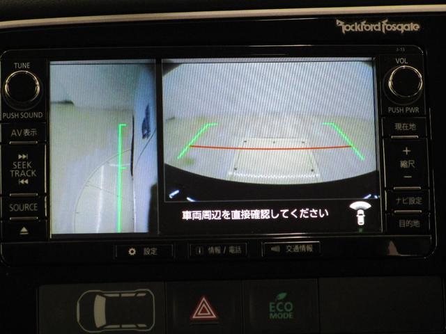 Gプレミアムパッケージ フルセグメモリーナビ 本革シート ETC S-AWC マルチアラウンドモニター 衝突被害軽減ブレーキ 車線逸脱警報装置 レーダークルーズコントロール オートマチックハイビーム 100VAC電源(40枚目)