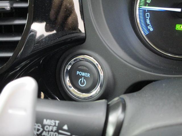 Gプレミアムパッケージ フルセグメモリーナビ 本革シート ETC S-AWC マルチアラウンドモニター 衝突被害軽減ブレーキ 車線逸脱警報装置 レーダークルーズコントロール オートマチックハイビーム 100VAC電源(46枚目)
