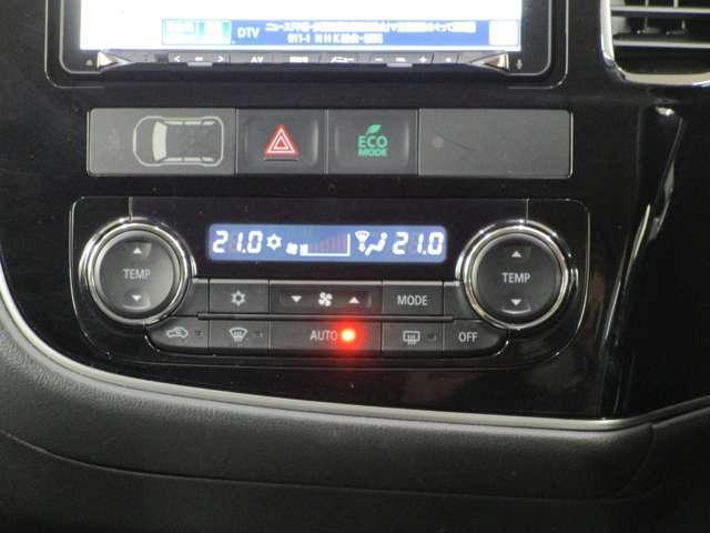 Gセーフティパッケージ 電気温水式ヒーター 100V電源 ナビ 衝突被害軽減ブレーキ レーダークルーズ Fシートヒーター パワーシート 全方位モニター ETC LEDヘッドライト&フォグ(9枚目)