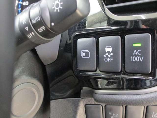 Gセーフティパッケージ 電気温水式ヒーター 100V電源 ナビ 衝突被害軽減ブレーキ レーダークルーズ Fシートヒーター パワーシート 全方位モニター ETC LEDヘッドライト&フォグ(11枚目)