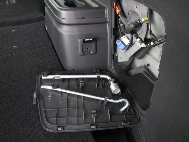 Gセーフティパッケージ 電気温水式ヒーター 100V電源 ナビ 衝突被害軽減ブレーキ レーダークルーズ Fシートヒーター パワーシート 全方位モニター ETC LEDヘッドライト&フォグ(54枚目)