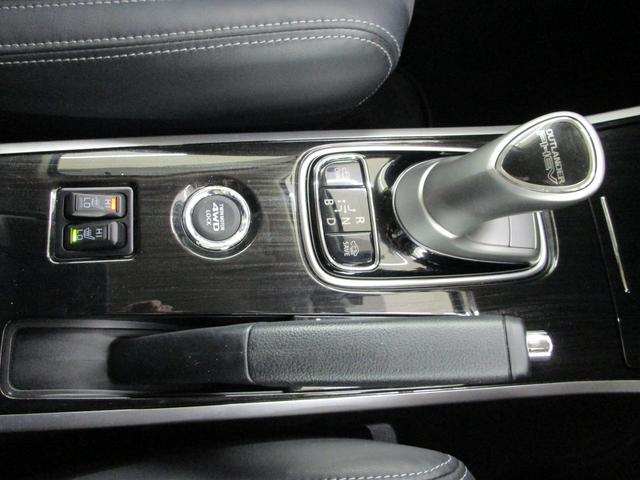 Gセーフティパッケージ 電気温水式ヒーター 100V電源 ナビ 衝突被害軽減ブレーキ レーダークルーズ Fシートヒーター パワーシート 全方位モニター ETC LEDヘッドライト&フォグ(68枚目)