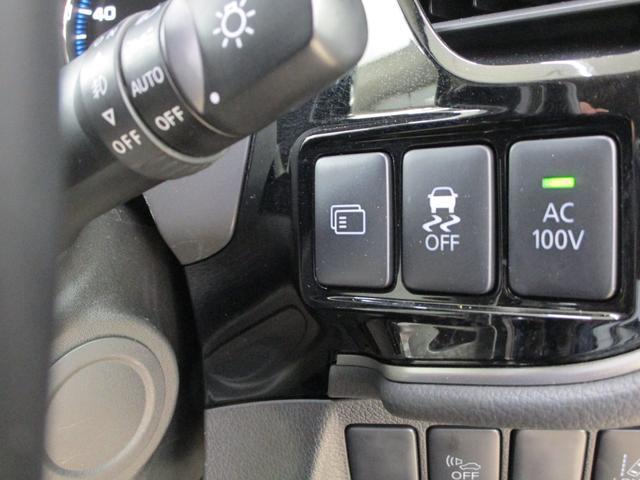 Gセーフティパッケージ 電気温水式ヒーター 100V電源 ナビ 衝突被害軽減ブレーキ レーダークルーズ Fシートヒーター パワーシート 全方位モニター ETC LEDヘッドライト&フォグ(73枚目)