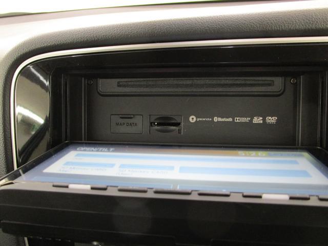 Gセーフティパッケージ 電気温水式ヒーター 100V電源 ナビ 衝突被害軽減ブレーキ レーダークルーズ Fシートヒーター パワーシート 全方位モニター ETC LEDヘッドライト&フォグ(77枚目)