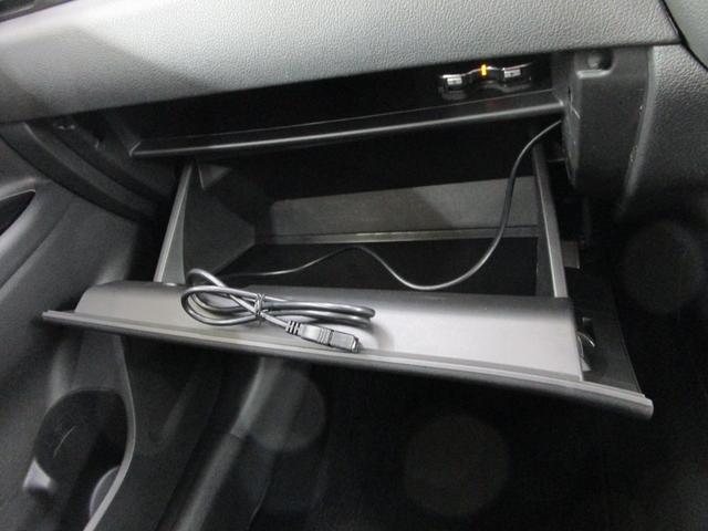 Gセーフティパッケージ 電気温水式ヒーター 100V電源 ナビ 衝突被害軽減ブレーキ レーダークルーズ Fシートヒーター パワーシート 全方位モニター ETC LEDヘッドライト&フォグ(79枚目)