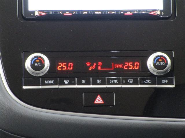 G 禁煙車 100V電源 衝突被害軽減ブレーキ 踏み間違い防止装置 7.7インチフルセグナビ サポカーS 全周囲カメラ 電動テールゲート フロントパワーシート フロントシートヒーター ステアリングヒーター(37枚目)