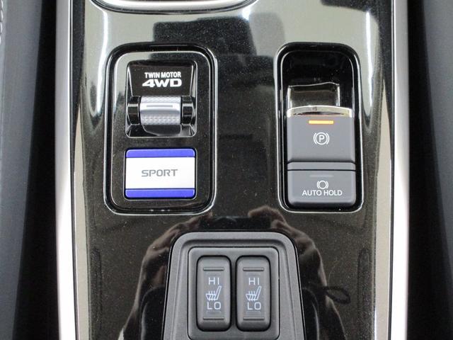 G 禁煙車 100V電源 衝突被害軽減ブレーキ 踏み間違い防止装置 7.7インチフルセグナビ サポカーS 全周囲カメラ 電動テールゲート フロントパワーシート フロントシートヒーター ステアリングヒーター(40枚目)