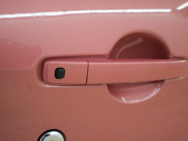 G サポカーS 全方位カメラ 禁煙車 届出済未使用車 マイパイロット 電動パーキングブレーキ オートホールド フロントシートヒーター デジタルルームミラー レベリングライト USB接続端子(47枚目)